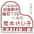 ピアノ−2